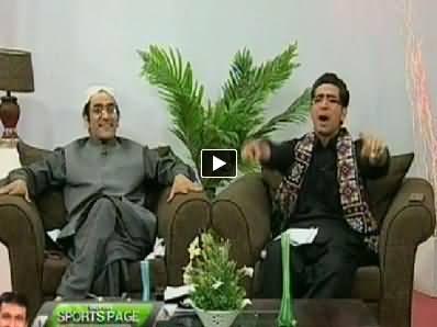 Media Azad Hai (Asif Zardari and Bilawal Zardari Dummy) - 18th October 2014