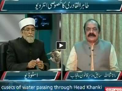 Media Azad Hai on Express News - 7th September 2014