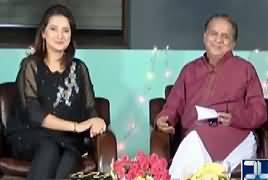 Meethi Eid On Channel 24 (Eid Special) – 26th June 2017