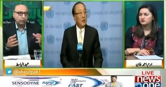 Meeting Of UNSC Is Not Recorded, It's Not Historical Win For Pakistan - Abdul Basit