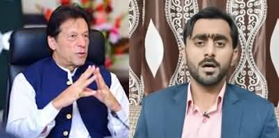 Meeting with PM Imran Khan in Bani Gala - Details by Siddique Jaan