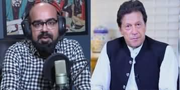 Meeting With Prime Minister Imran Khan - Comedian Junaid Akram's Analysis