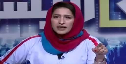 Mehar Abbasi Criticizing Imran Khan, Pervez Khattak & Ayaz Sadiq on Their Language