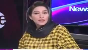 Mehar Abbasi's Analysis on PM Imran Khan's Recent Interview