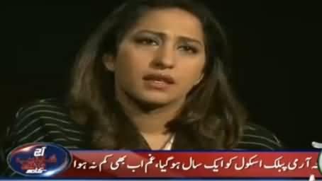 Mehar Abbasi Sharing Her Feeling During Terrorists Attack on APS Peshawar