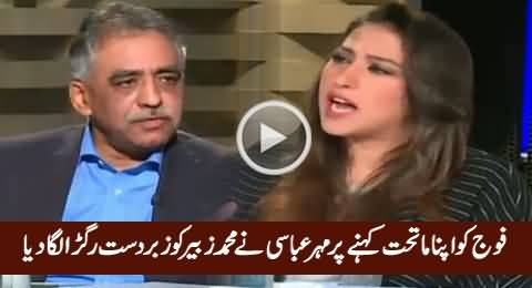 Mehar Abbasi Takes Class of Muhammad Zubair For Saying That Army Is Subservient to Govt