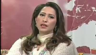 Mehar Abbasi Telling The Names of Her Favourite Pakistani Anchors