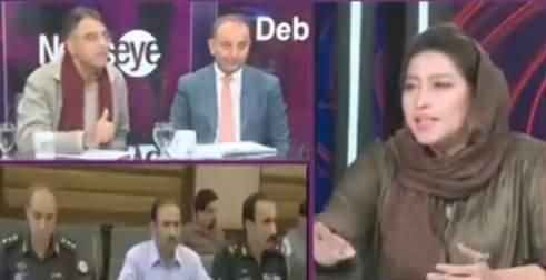 Mehar Khuda Ka Khauf Karo - Hot Debate Between Asad Umar & Mehar Bukhari