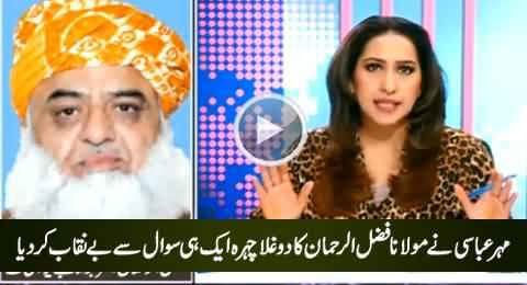 Meher Abbasi Exposed The Dual Face of Maulana Fazal-ur-Rehman in Live Show