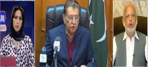 Meher Bokhari Kay Saath (Azad Kashmir Elections) - 27th July 2021