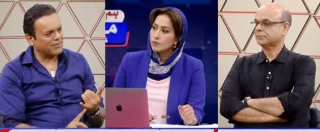 Meher Bokhari Kay Sath (Nawaz Sharif Vs Shahbaz Sharif) - 4th August 2021