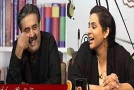 Mehkma-e-Makholiat With Aftab Iqbal - 29th March 2017
