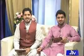 Mehman Ramzan On Roze Tv – 22nd June 2017 (7PM To 8PM)