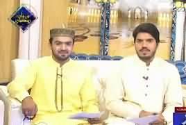 Mehman Ramzan On Roze Tv (Ramzan Special) – 1st June 2017