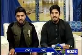 Mehman Ramzan On Roze Tv (Ramzan Special) – 6th June 2017