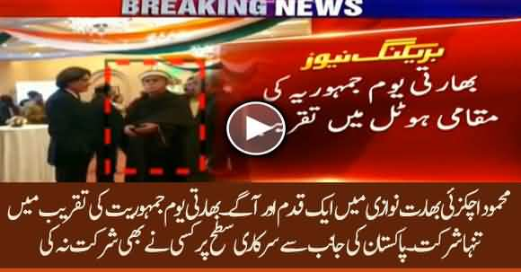 Mehmood Achakzai Attended Indian Republic Day Ceremony Alone - No Other Official Attended The Ceremony