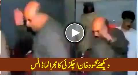 Mehmood Khan Achakzai Desi Dance with Full Passion, Must Watch