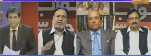 Mehmood ur Rasheed Making Fun of Zaeem Qadri And His Danda Bardar Force
