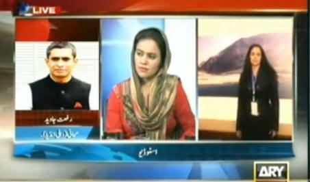 Mehr Tarar Scandal with Indian Minister - Indian Media Giving its Opinion