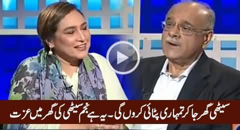 Mein Ghar Ja Kar Tumhari Pitai Karon Gai - Watch How Najam Sethi's Wife Treating Him