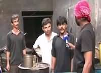 Mein Hoon Kaun (Compromise on Quality, Dangerous For Health) – 3rd October 2015