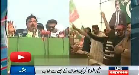 Mein Imran Khan Se Ishq Karta Hoon, Kabhi Yehi Ishq Nawaz Sharif Se Bhi Karta Tha - Sheikh Rasheed