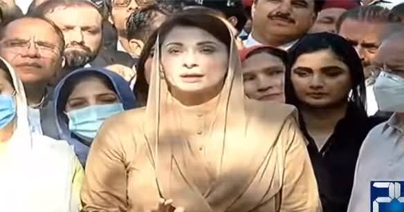 Mein Na NAB Se Darti Hoon, Na Jali Cases Se - Maryam Nawaz Media Talk Outside Court