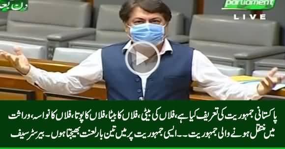 Mein Pakistani Jamhoriyat Per 3 Baar Lanat Bhejta Hoon - Barrister Saif