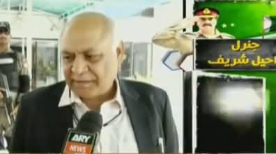 Members of Parliament Pay Tribute To General Raheel Sharif