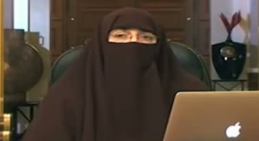Men Are Superior Than Women - A Female Islamic Scholar Views on Women's Rights