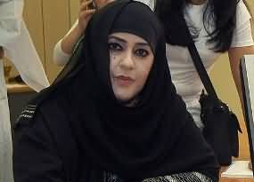 Men Should Be Allowed Sex Slaves and Female Prisoners Could Do the Job - Female Kuwaiti Politician