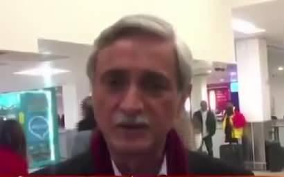 Mera Ikhlaqi Faraz Tha, Resign Kardyna... - Jahangir Tareen Talks To Media In London..