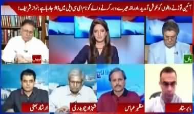 Mera Meboob Quid Sadiq Aur Meen Nahin Hai - Irshad Bhatti´s comments on Nawaz Sharif´s Statement