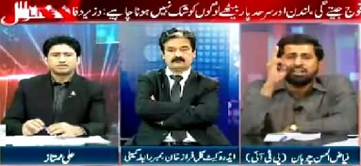 Mera Sawal (Altaf Hussain Asks India To Send Army In Pakistan) – 4th August 2015