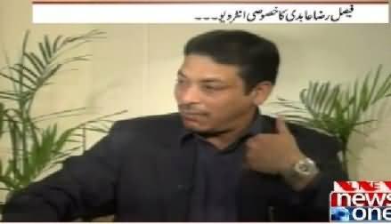 Mera Sawal (Faisal Raza Abidi Special Interview) – 16th March 2015