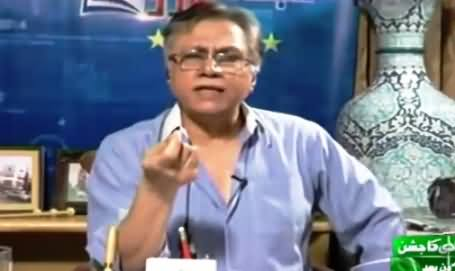 Mera Sawal REPEAT (Hassan Nisar Exclusive Interview) – 5th August 2015