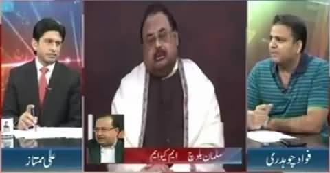 Mera Sawal (Kia Punjab Se Peoples Party Ka Safaya Ho Gya?) – 11th July 2015
