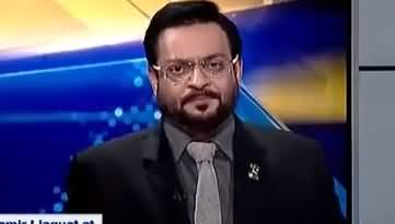 Meray Aziz Humwanto (Adlia Ke Khilaf Mahaz Arai) - 20th February 2018