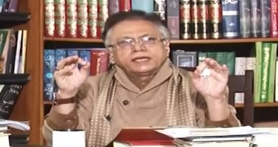 Meray Mutabiq (Daska By-Election, Other Issues) - 21st February 2021