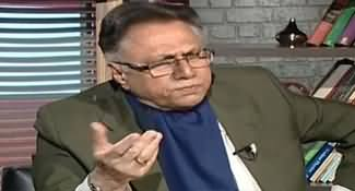 Meray Mutabiq (Discussion on Current Issues) - 16th February 2020