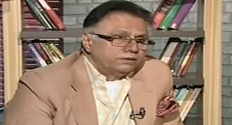 Meray Mutabiq (Discussion on Current Issues) - 1st March 2020