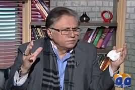 Meray Mutabiq (Discussion on Current Issues) – 21st January 2018