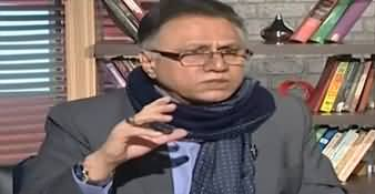 Meray Mutabiq (Discussion on Current Issues) - 22nd December 2019