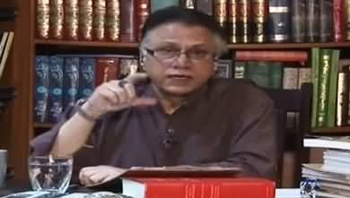 Meray Mutabiq (Discussion on Current Issues) - 26th July 2020