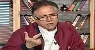 Meray Mutabiq (Discussion on Current Issues) - 5th April 2020
