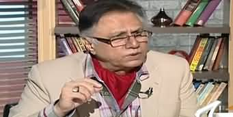 Meray Mutabiq (Discussion on Current Issues) - 8th December 2019