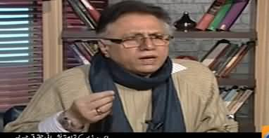 Meray Mutabiq (Discussion on Multiple Issues) - 23rd February 2020