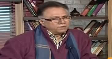 Meray Mutabiq (Discussion on Multiple Issues) - 2nd February 2020