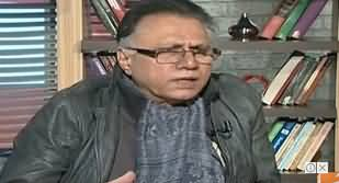 Meray Mutabiq (Discussion on Multiple Issues)  5th January 2020