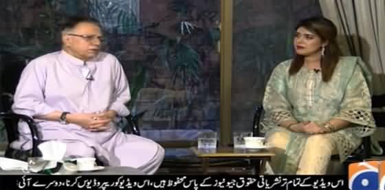 Meray Mutabiq (Eid Special with Hassan Nisar) - 14th May 2021